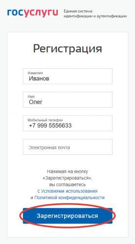 1-registration.png