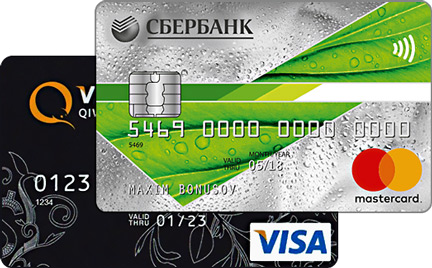 sberbank-qiwi-cards1.png