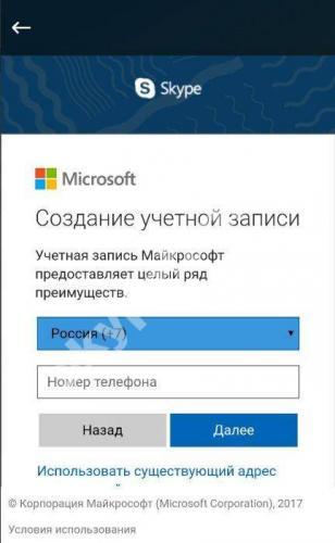 registracsiya_na_telefone-3.jpg