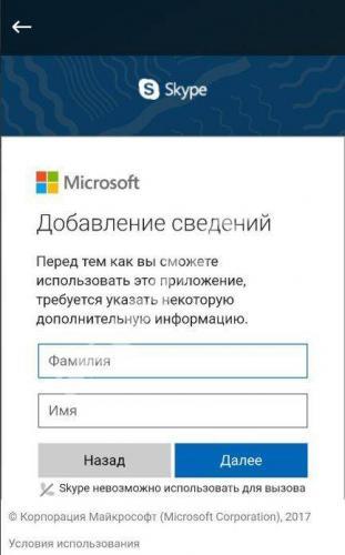 registracsiya_na_telefone-2.jpg