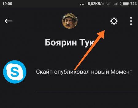 1520103657_screenshot_2018-03-03-19-00-55-843_com_skype_raider.png