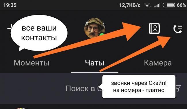 1520104391_knopka-kontaktov-knopka-pozvonit.jpg