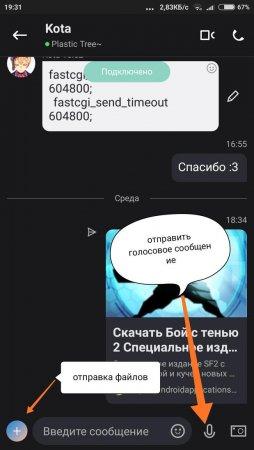 1520105288_screenshot_2018-03-03-19-31-06-326_com_skype_raider.png