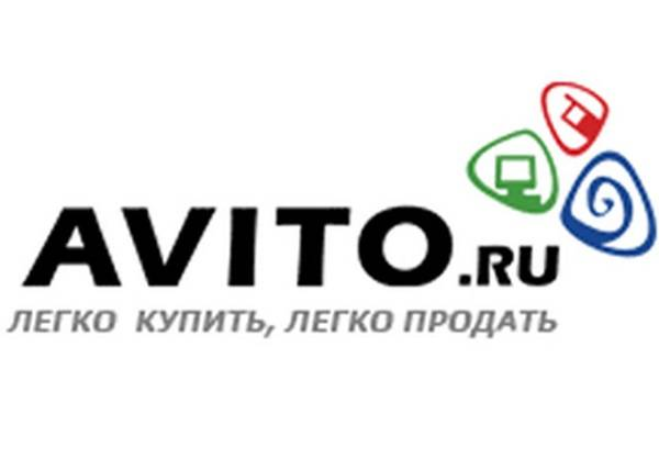 Avito-лого.jpg