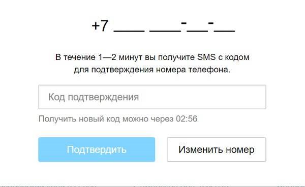 регистрация-на-авито.jpg