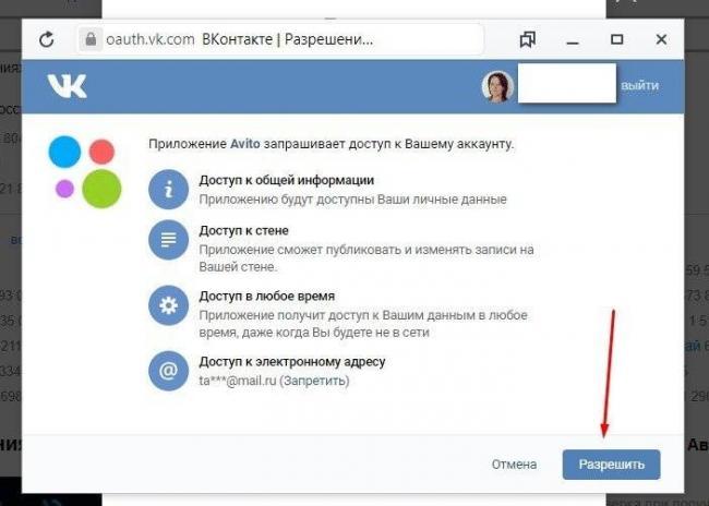 7-zapros-sistemy-na-dostup.jpg