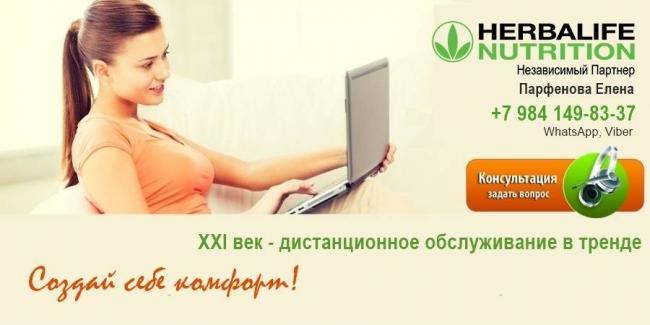 registratsiya-na-bloge.jpg
