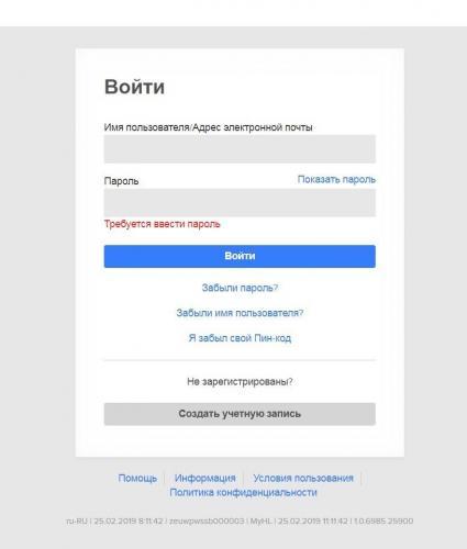 Screenshot_36.jpg