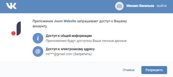 joom-reg7.png