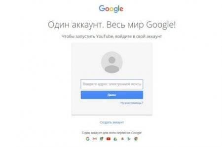 1471247059_zaregistrirovatsya-v-pokemon-go-i-sozdat-akkaunt.jpg