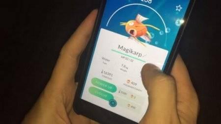 1470411531_medzhik-karpa-v-pokemon-go.jpg