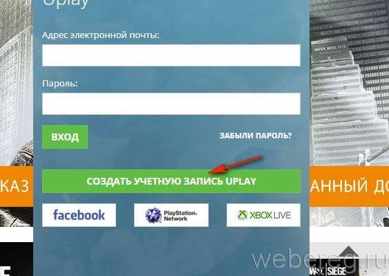 uplay-2-563x399.jpg