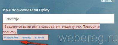 uplay-6-395x151.jpg
