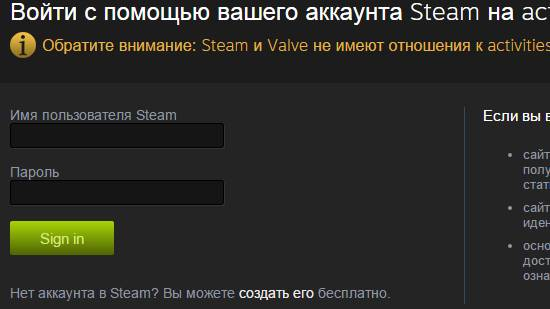 609716842_preview_faceitregistration41.jpg