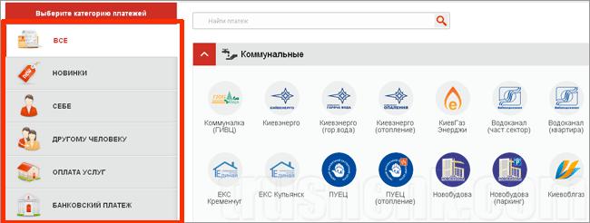 lichny-kabinet-alfabank-9.png