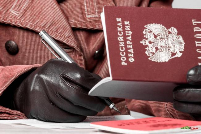 1551374178_fiktivnaya-registratsiya-inostrannyh-grazhdan.jpg