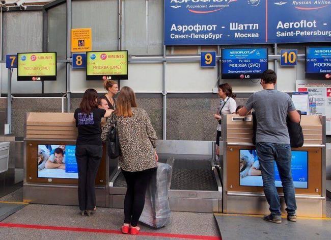 48155_registraciya-v-aeroportu.jpg
