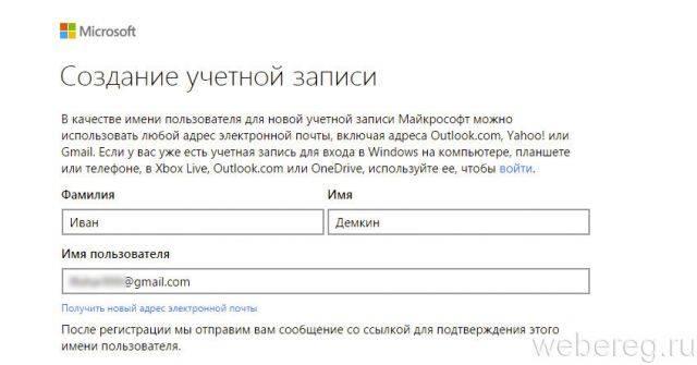 reg-live-win-ak-2-640x335.jpg