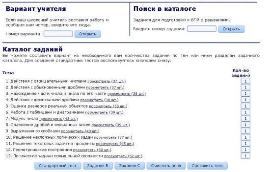 zareg-vpr-3-550x352.jpg