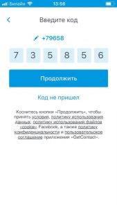 V_lHtPmFuxE-169x300.jpg