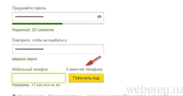 yandex-disk-3-640x336.jpg
