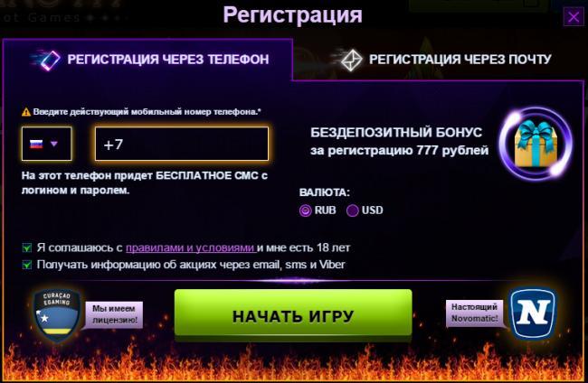privetstvennyi_bonus_azino.png