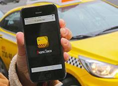 logotip-yandeks-taksi.jpg