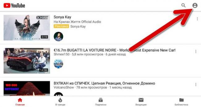 ikonka-v-vide-chelovechka-na-yutub-android.jpg