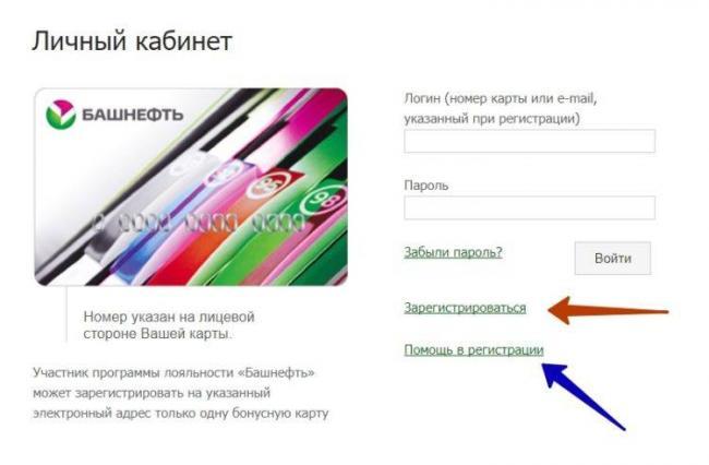 registratsiya-750x492.jpg