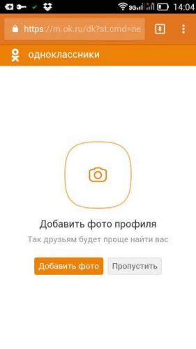 1501880617.jpg