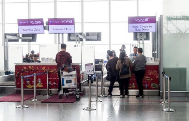 registraciya-na-rejs-qatar-airways.jpg
