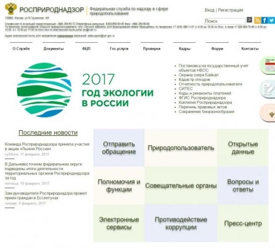rpngov-site-min.png
