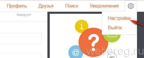 ask-fm-5-495x202.jpg