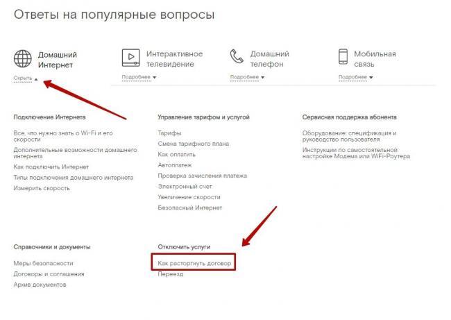 rostelecom_internet_otkluchit_34jpg-1.jpg