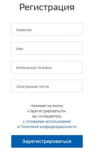 registraciya-obrazovanie-2-0.png
