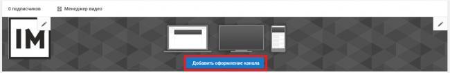 QIP-Shot-Screen-006.png
