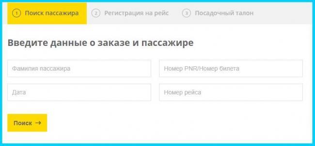 grafy-onlayn-registracii.jpg
