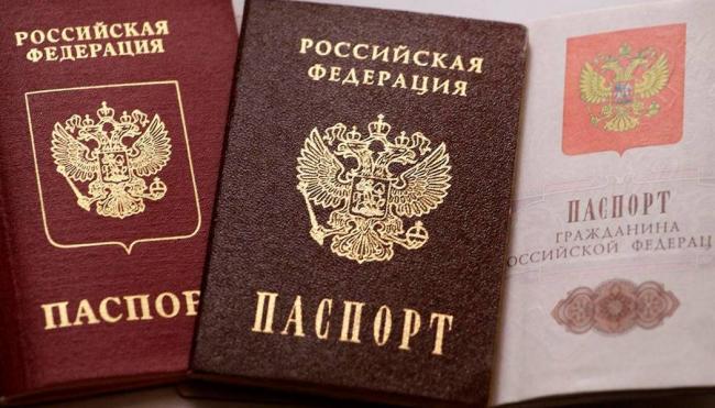 pri-registracii-na-rejs-neobhodimo-predjavit-pasport.jpg
