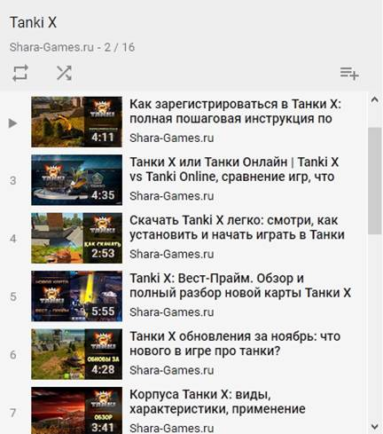 tankix-playlist.jpg