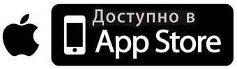 Dostup-iOS.jpg