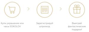 v-leto-usl-300x109.png