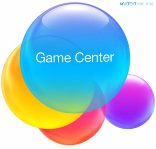 game-center-ios-10-propal.png