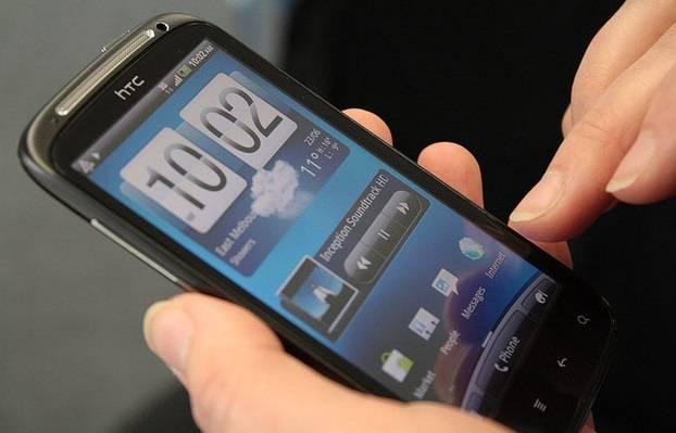 ris.-5-mobilnoe-prilozhenie-dlja-osushchestvlenija-registracii.jpg