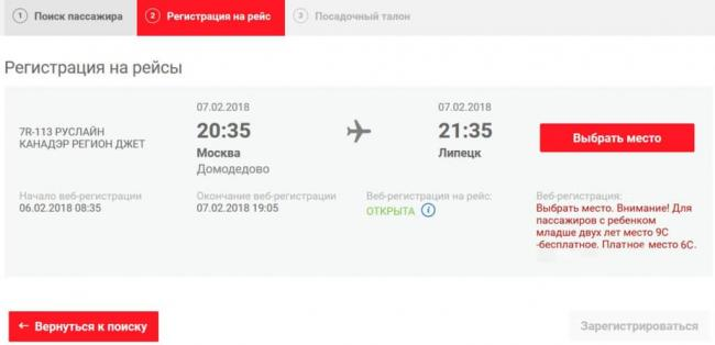 avia-ruslain-registration-online-03-1024x495.jpg