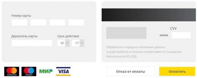 avia-ruslain-registration-online-09-1024x409.jpg