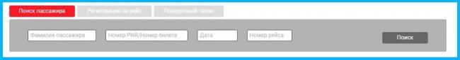 onlayn-registraciya-1.jpg