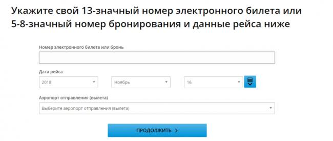 Bezymyannyj-7-1024x434.png