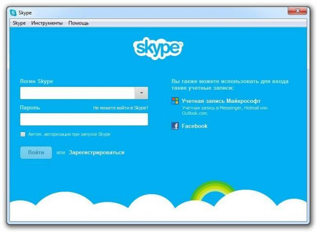 skype-soft-file.ru-screenshot-1.jpg