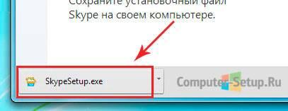 run_setup_skype.jpg