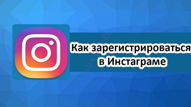 how-to-register-in-instagram-800x450.jpg